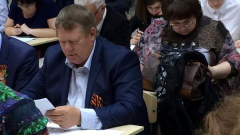 В «Диктанте Победы» приняли участие все поколения балаковцев