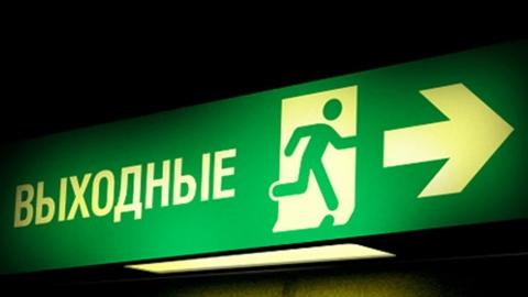 Перед майскими каникулами 2020 года в Саратовской области будет рваная рабочая неделя