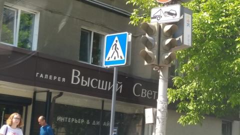 Перекресток в центре Саратова стал нерегулируемым