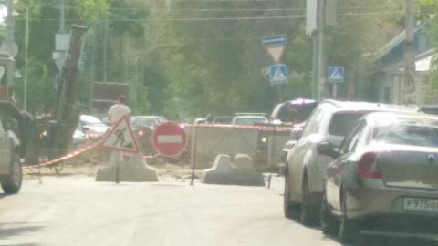 Перекрыта улица Зарубина