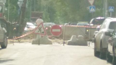 Энергетики перекрыли два участка улиц в центре Саратова