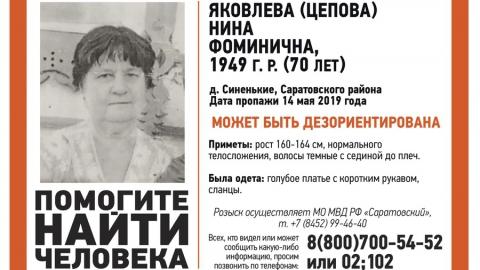 Пропала 70-летняя жительница Синеньких