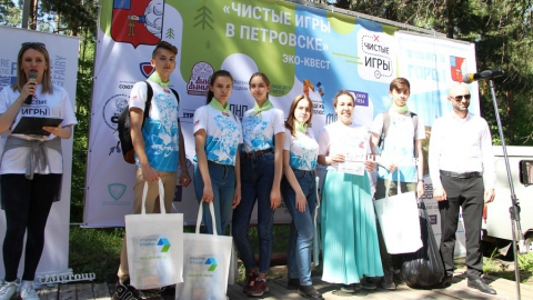 В Петровске прошли «Чистые игры»