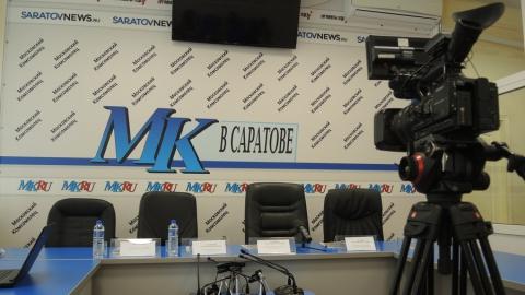 В пресс-центре «МК» в Саратове» расскажут о ситуации с заболеваемостью ВИЧ/СПИД