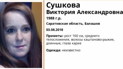 Найдена пропавшая летом прошлого года женщина