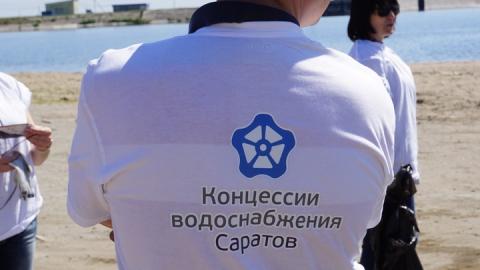 Сотрудники «КВС» собрали 40 мешков мусора на стихийном пляже в Саратове