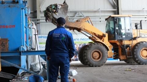 Сотрудники АО «Управление отходами» прошли обучение основам экологической безопасности