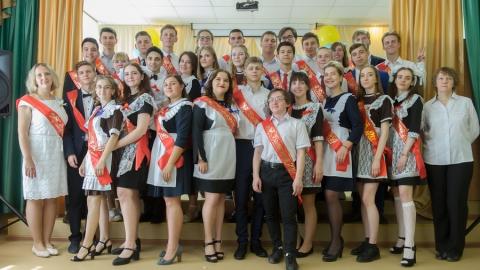 Для выпускников саратовского «Роснефть-класса» прозвучал последний звонок