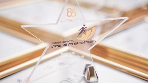 На Саратовском НПЗ завершился заводской этап конкурса профессионального мастерства
