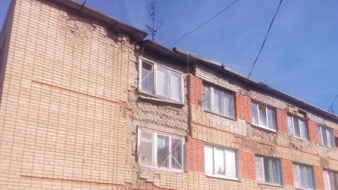 Чиновники рассказали о том, что они должны сделать с разрушающимся домом в Новопушкинском