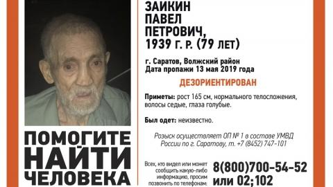В Саратове пропал 79-летний мужчина
