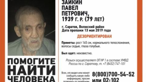 Пропавшего в Саратове пенсионера нашли погибшим