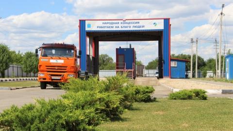 «Управление отходами» улучшает систему учета ТКО в Саратовской области