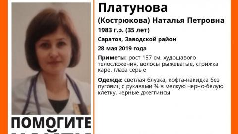 Женщина-врач пропала в Заводском районе