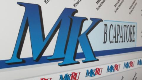 В пресс-центре «МК в Саратове» обсудят прогноз чрезвычайных ситуаций на лето