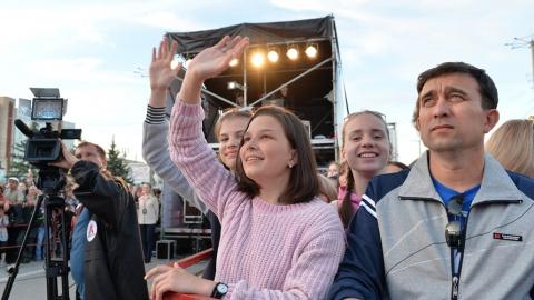 День химика в Балакове отметили 25 тысяч человек.