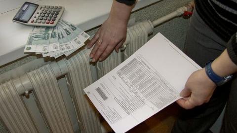 Теплоэнергетики продлевают акцию по списанию пени должникам