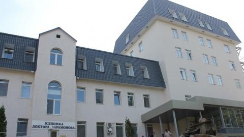 Цифровые сервисы – на здоровье: «Ростелеком» развернул Wi-Fi для пациентов саратовской «Клиники доктора Парамонова»