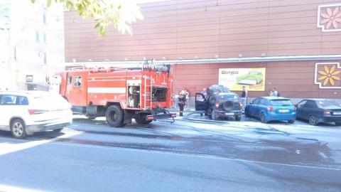 В центре Саратова горел автомобиль