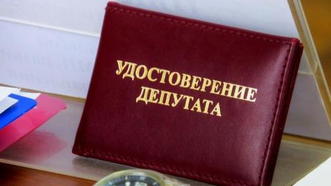 Депутата в Балашове лишили мандата