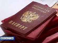 Саратов получит три миллиона на переселение соотечественников из-за рубежа