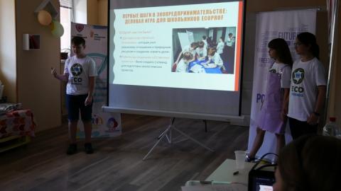 Саратовским школьникам рассказали о раздельном сборе мусора