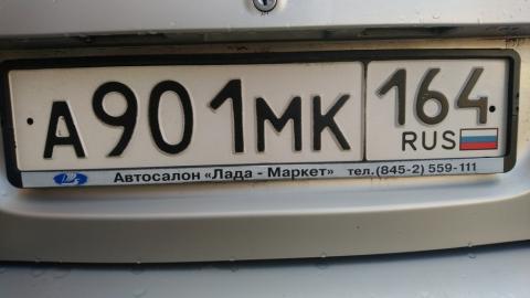 Саратовцы разыскивают смытые ливнем номера машин