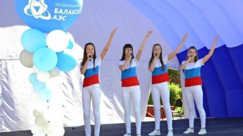 Балаковская АЭС открыла «ЭКО-лето»