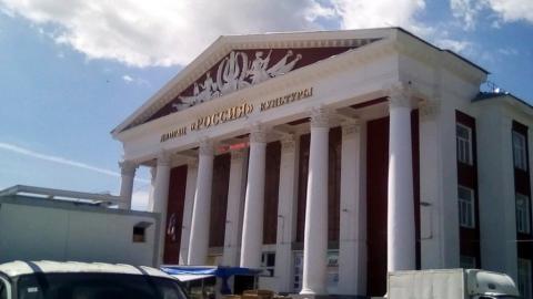 Судьбу площади перед ДК «Россия» решит Верховный суд