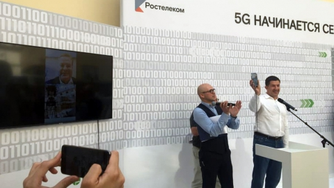 «Ростелеком», «МегаФон» и Nokia совершили первый международный видеозвонок в российских сетях 5G