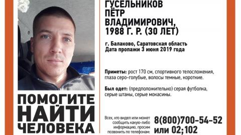Найден Петр Гусельников