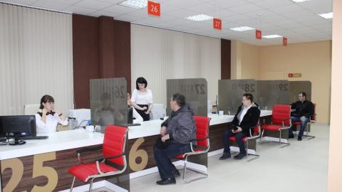 Услуги в многофункциональных центрах разрешили оплачивать наличными