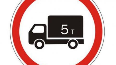 Для грузовиков из-за жары на полтора месяца закроют Сокурский тракт