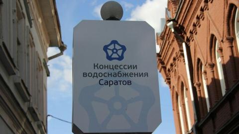 В День России специалисты ООО «КВС» будут работать