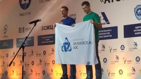 Слесарь-ремонтник Балаковской АЭС завоевал золото в отраслевом чемпионате профмастерства AtomSkills-2019