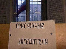 Михаил Лысенко попросил суда присяжных