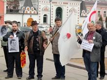 В Саратове прошел пикет в поддержку политзаключенных