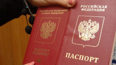 Экс-начальник Энгельсского УФМС заплатит 100 тысяч рублей штрафа