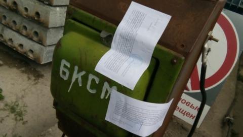 Деятельность балаковского завода приостановили на два месяца