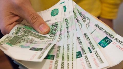 Энергетики определили крупных должников среди УК Саратова