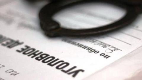 Бывший следователь заплатит 100 тысяч рублей за фальсификацию улик