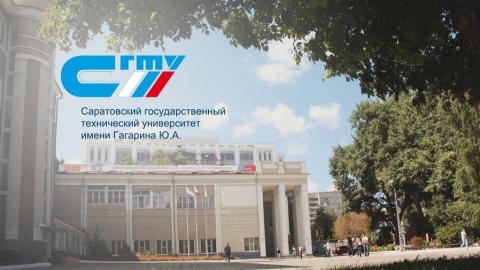СГТУ вошел в топ-20 российских вузов по уровню зарплат выпускников