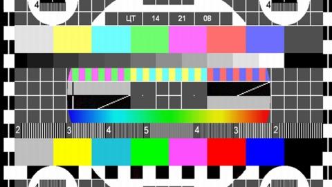 Цифровой радиосигнал временно отключат в Вольске на следующей неделе