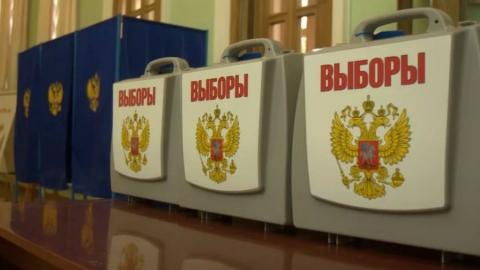 """""""Эсеры"""" выдвинули кандидатов на выборы 8 сентября"""