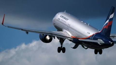 Отменено несколько авиарейсов из Москвы в Саратов