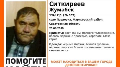 В Марксовском районе пропал пожилой мужчина