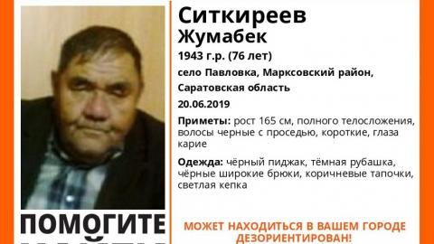 Пропавший Жумабек Ситкиреев найден