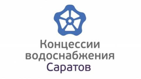 Алексей Гринько: «В выборе расчетного центра главное - удобство для потребителей»