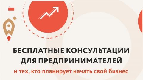«Центр правового консалтинга «ЭНИгМА» предлагает бесплатные консультации