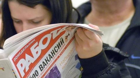 Росстат: в Саратовской области больше 56 тысяч безработных